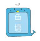 鱼塘任务赚app手机版