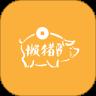 懒猪优选appv1.0.8安卓版