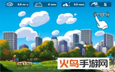 无人机飞行游戏手机版截图0