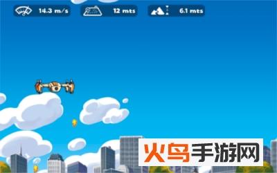 无人机飞行游戏手机版截图1