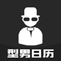 型男日�vappv1.0安卓版