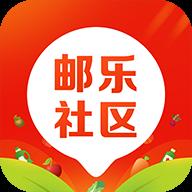 邮乐社区appv2.0.2安卓版