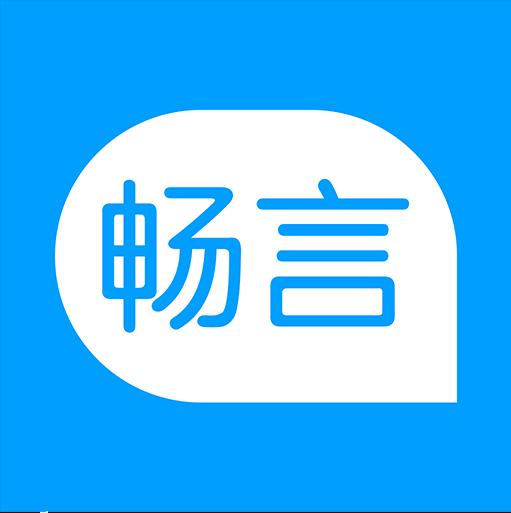 中徽畅言app安卓版v1.3.4