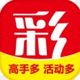 白小姐免费三码app官方安卓版v1.0