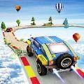 超级匝道山汽车特技游戏安卓版v1.0