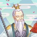 成语封神榜游戏最新版v1.0
