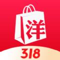 洋码头海外代购appv6.8.4最新版