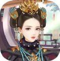 后宫嫔妃传游戏破解版v1.2