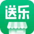 送乐外卖appv1.0最新版