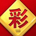 彩之王论坛期期准app官方安卓版v1.0