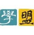 学盟文理app官方安卓版v1.0
