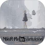 尼尔Re[in]carnation手机版安卓版