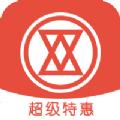 超级特惠appv1.0.0安卓版