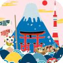 日语玄关appv100安卓版
