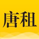 唐租app安卓版v1.5.2