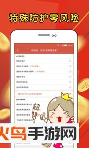 红信红包app截图2