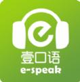 壹口语app官方版v1.0.0