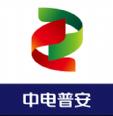 中电普安app官方安卓版v1.0