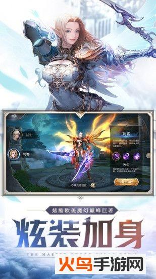 英雄之剑天空奏鸣曲兑换码下载