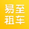 易至租车appv2.0.0安卓版