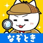 白猫侦探事务所汉化官方版