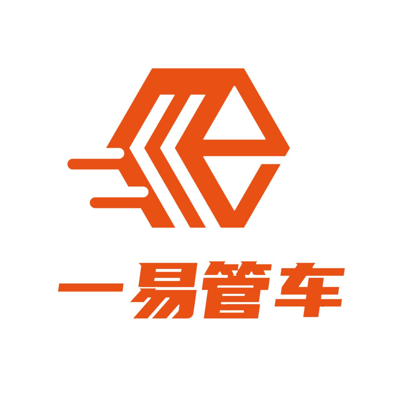 一易管车appv1.0.0安卓版