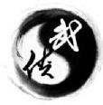 武侠文库app官方安卓版v1.0