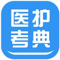 �t�o考典appv1.0安卓版