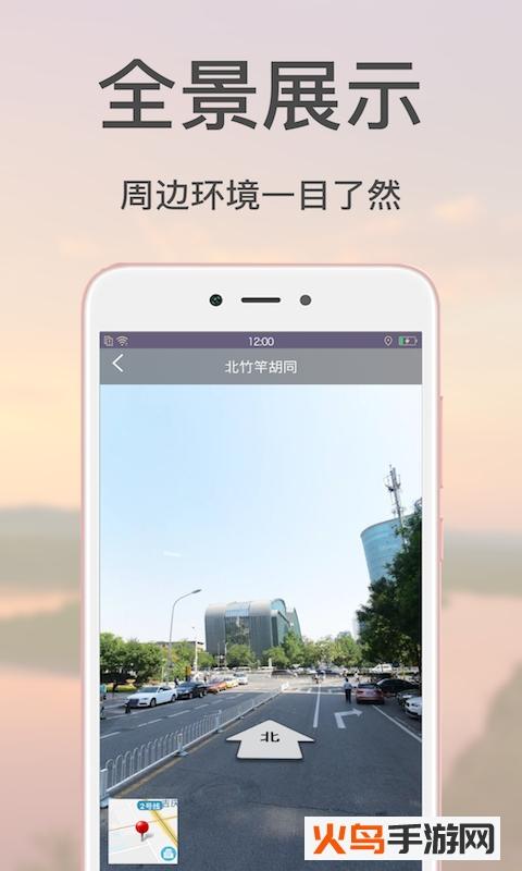 云兮定位app下载
