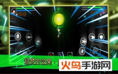 龙珠锦标赛传奇安卓版截图2