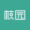 星愿联盟校园app最新版v1.0.2