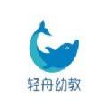 轻舟家长app官方安卓版v2.0