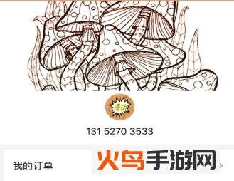 小漫游app