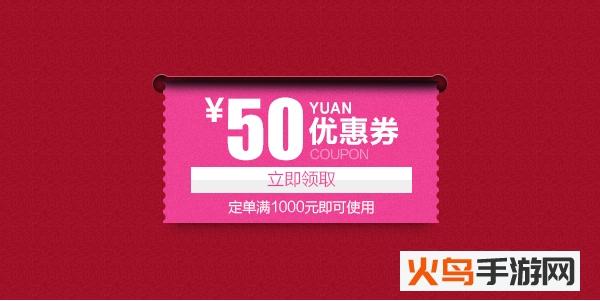 武汉市消费券领取app