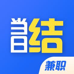 ��日�Y兼�appv1.0.0最新版