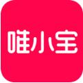 唯小宝母婴app安卓版v5.9.3
