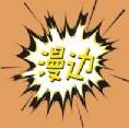 小漫游app官方版v1.0