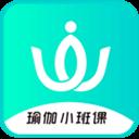 Wake瑜伽小班课appv7.7.4安卓版