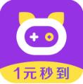 慧玩游戏平台app安卓版v1.0