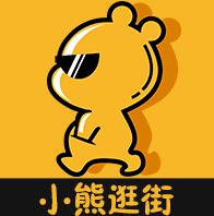小熊逛街app安卓版v1.0