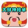 大�神����app手�C版