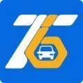 云南T6出行app安卓版v3.0.0