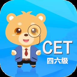 熊熊外语appv1.1.1安卓版