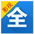 影�大全app