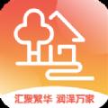 宏掌桂员工端appv1.0.0安卓版