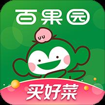 百果园app安卓版