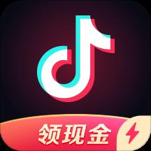 抖音极速版app安卓版