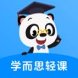 学而思轻课app安卓版v7.0.1