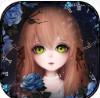 人偶馆绮幻夜免费完整版v1.4.2