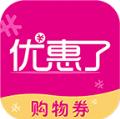 优慧了购物券app安卓版v1.0.3
